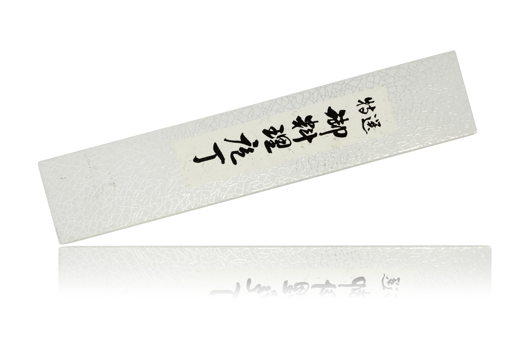 Нож кухонный стальной Шеф 180мм Hiroo Itou Damaskus HI-1168