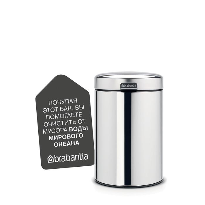 Контейнер для мусора  6370076 от best-kitchen.ru