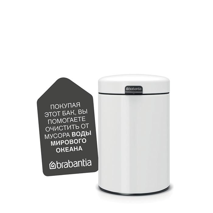 Контейнер для мусора  6370133 от best-kitchen.ru