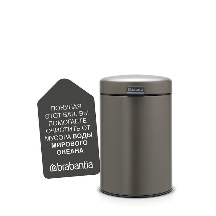 Контейнер для мусора  6370135 от best-kitchen.ru