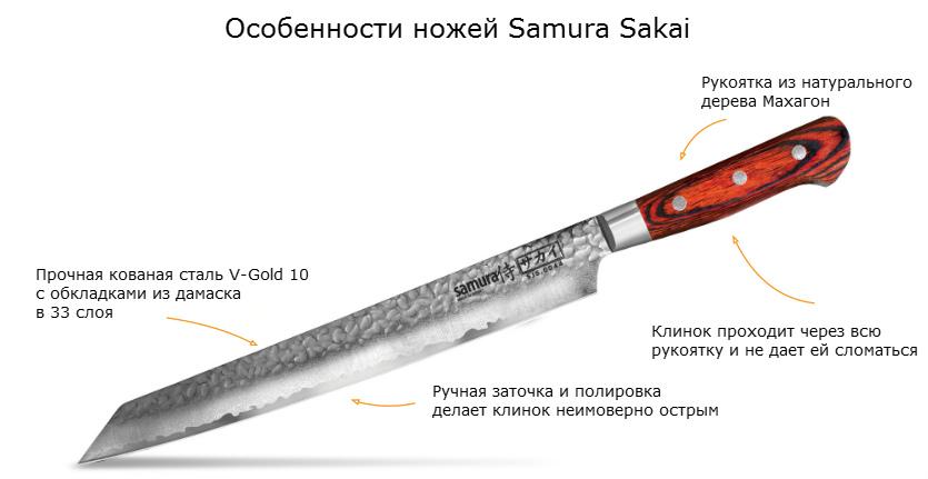 SJS_0044.jpg