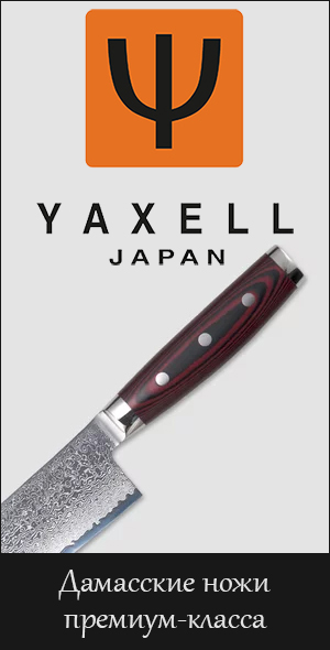 Yaxell_banner_left.jpg