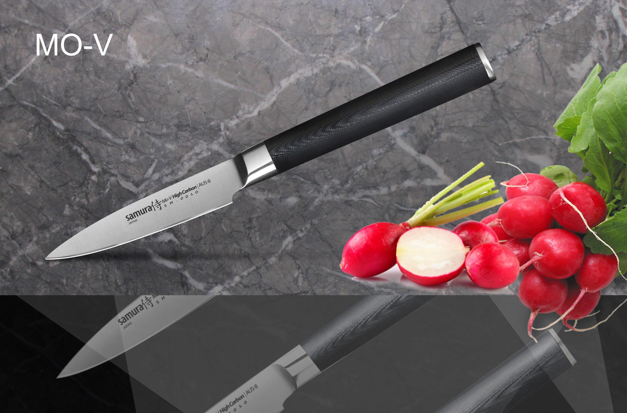 Нож_овощной.jpg