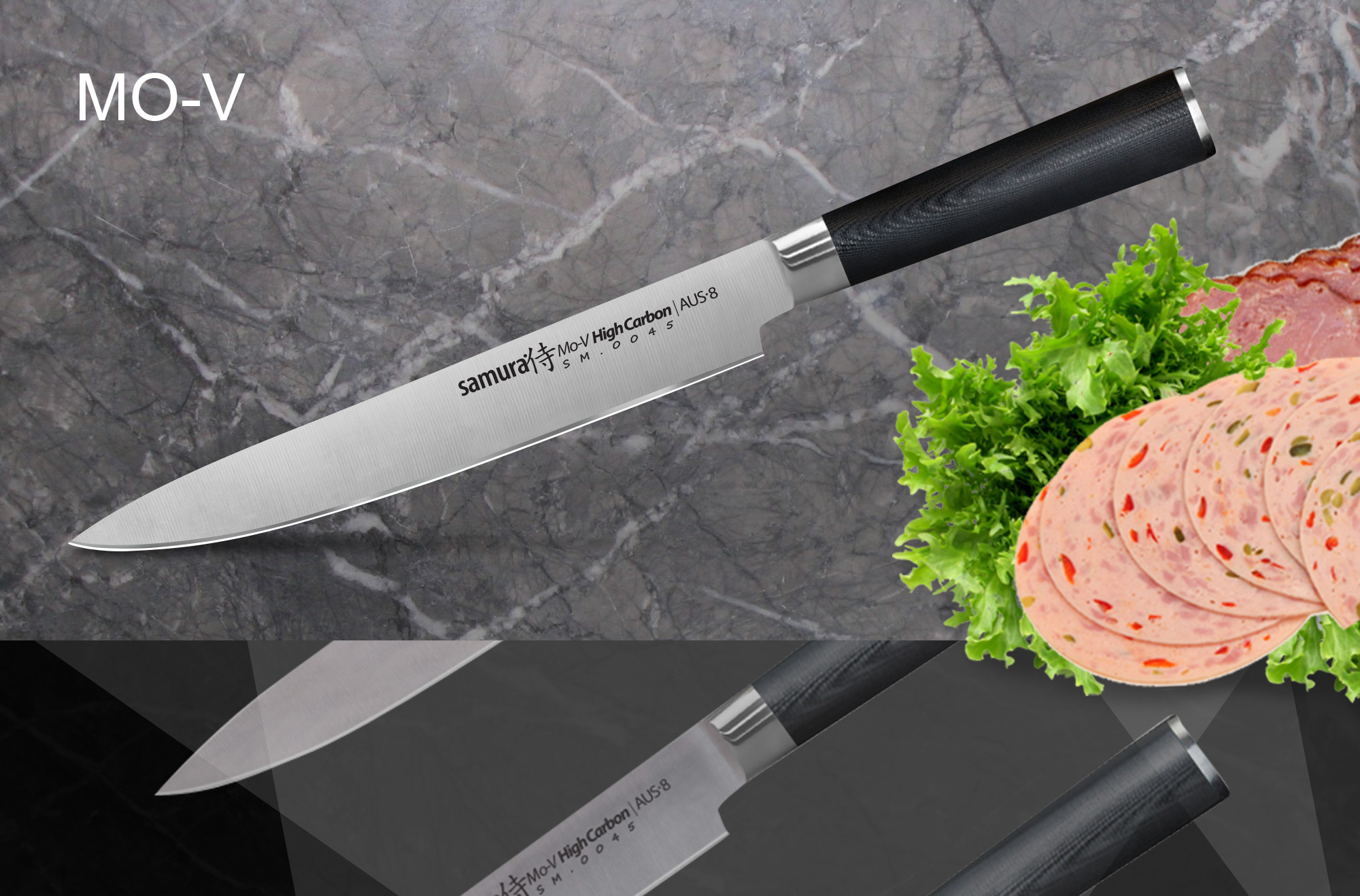 Нож_слайсер.jpg