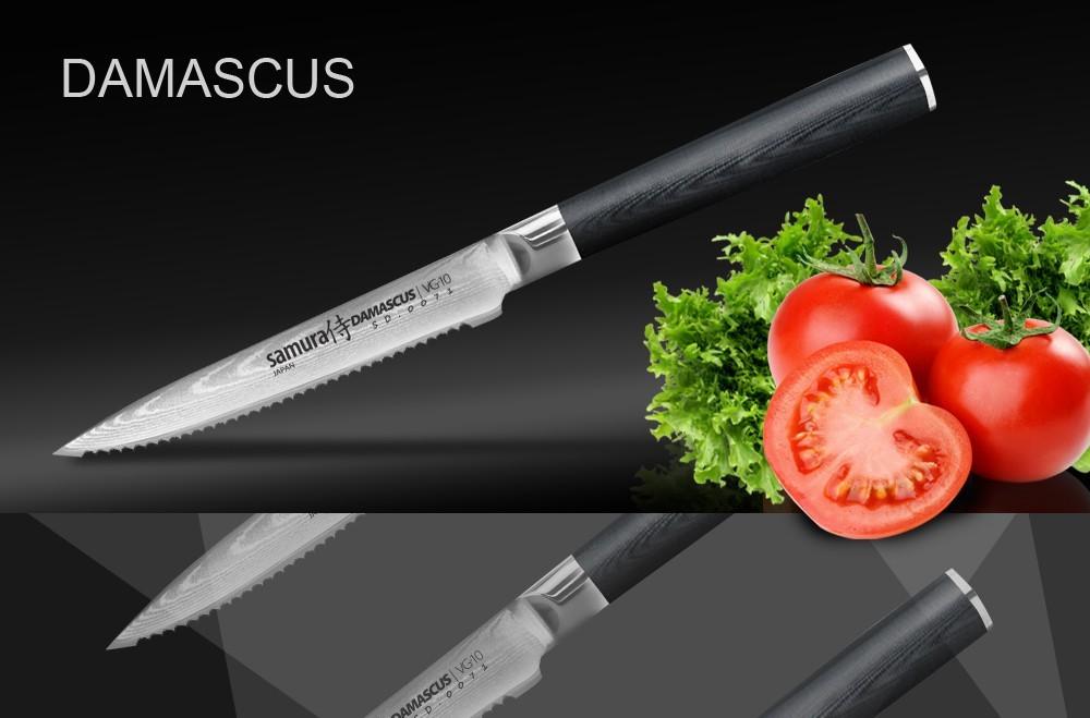 Нож_для_томатов.jpg
