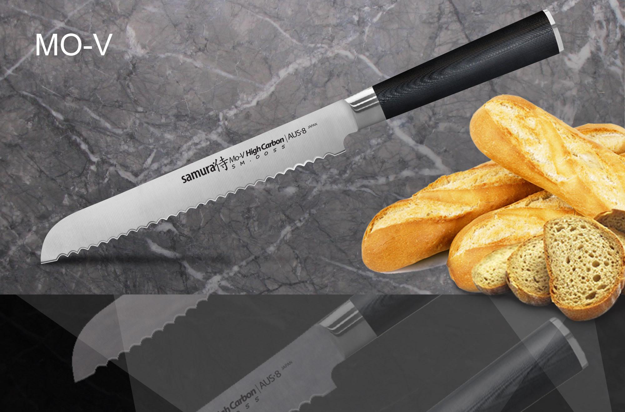 Нож_для_хлеба.jpg