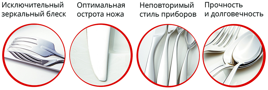 Gottis_столовые_приборы.jpg
