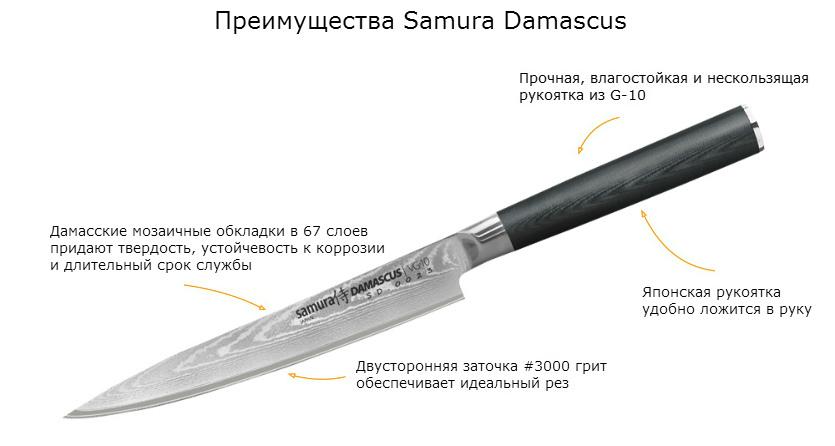 SD-0023.jpg