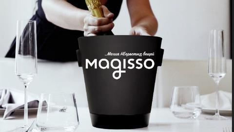 Новый бренд в скандинавском стиле Magisso