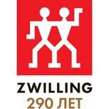 Zwilling J.A. Henckels - ножи и посуда