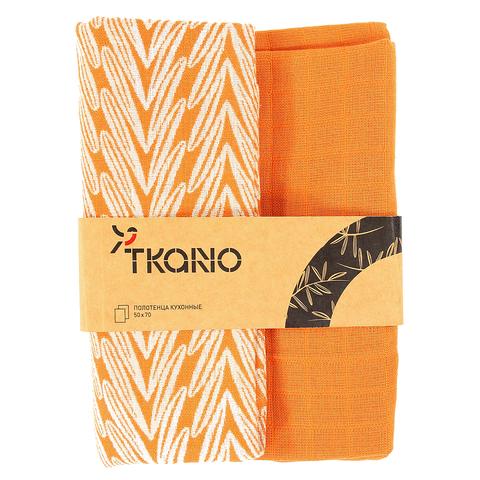 Набор кухонных полотенец с графичным принтом 'Колосья' Tkano TK18-TT0002