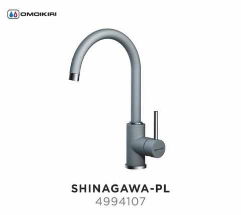 Смеситель для кухни OMOIKIRI Shinagawa-PL (4994107)
