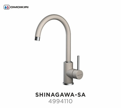 Смеситель для кухни OMOIKIRI Shinagawa-SA (4994110)