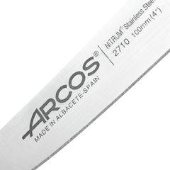 Нож кухонный овощной 10,5см ARCOS Atlantico арт. 271010