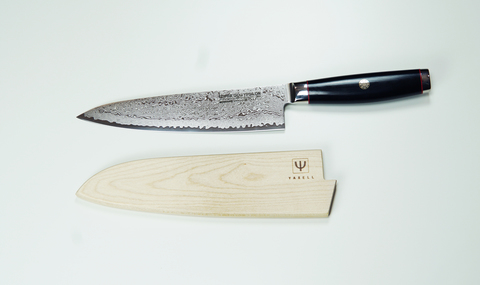 Нож кухонный Шеф 20 см (193 слоя) YAXELL Super Gou Ypsilon арт. YA37200