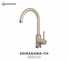 Смеситель для кухни OMOIKIRI Shinagawa-CH (4994112)