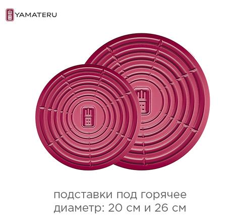 Набор посуды 6 предметов Yamateru Midori 4991102