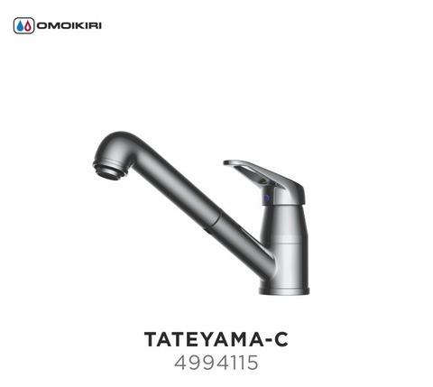Смеситель для кухни OMOIKIRI Tateyama-C (4994115)