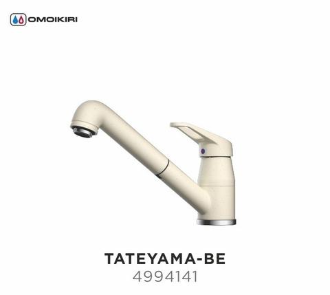 Смеситель для кухни OMOIKIRI Tateyama-BE (4994141)