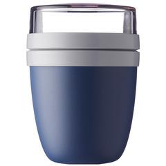 Ланч-бокс двухкамерный Mepal 500мл+200мл (темно-синий) MEP-76480-16800