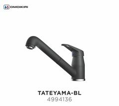Смеситель для кухни OMOIKIRI Tateyama-BL (4994136)
