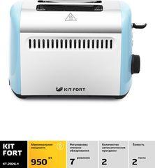 Тостер Kitfort КТ-2026-1
