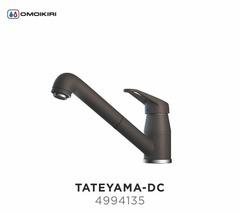 Смеситель для кухни OMOIKIRI Tateyama-DC (4994135)