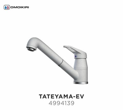Смеситель для кухни OMOIKIRI Tateyama-EV (4994139)