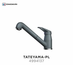 Смеситель для кухни OMOIKIRI Tateyama-PL (4994137)