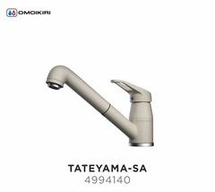 Смеситель для кухни OMOIKIRI Tateyama-SA (4994140)