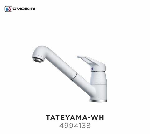 Смеситель для кухни OMOIKIRI Tateyama-WH (4994138)
