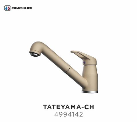 Смеситель для кухни OMOIKIRI Tateyama-CH (4994142)