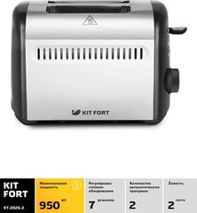 Тостер Kitfort КТ-2026-2