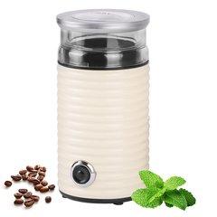 Кофемолка FIRST FA-5482-2-CR