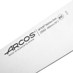 Нож кухонный стальной Шеф 26 см ARCOS Clasica арт. 2553