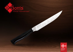 Нож кухонный стальной универсальный Gottis (арт.174)