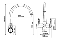 Смеситель для кухни OMOIKIRI Okinawa-SI (4994057)
