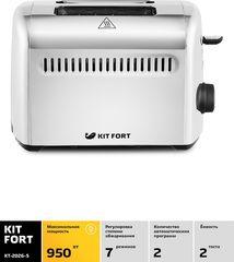 Тостер Kitfort КТ-2026-5