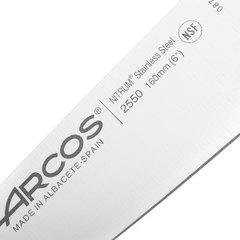 Нож кухонный стальной Шеф 16 см ARCOS Clasica арт. 2550