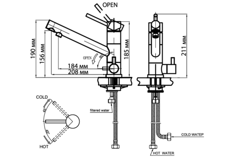 Смеситель для кухни OMOIKIRI Tonami-WH (4994061)