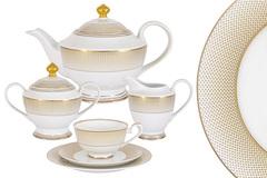 Чайный сервиз Вирджиния 23 предмета на 6 персон Midori 57189