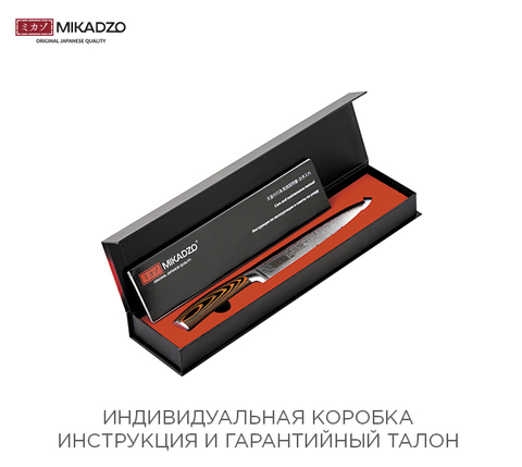 Набор из 5 кухонных стальных ножей Mikadzo Damascus Suminagashi и универсальной подставки 4992008