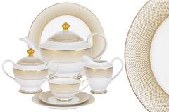 Чайный сервиз Вирджиния 42 предмета на 12 персон Midori 57191