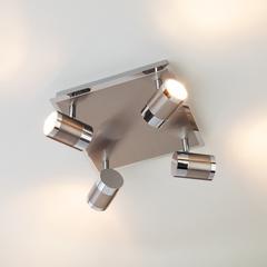 Потолочный светильник с поворотными плафонами Eurosvet Prime 20058/4 перламутровый сатин