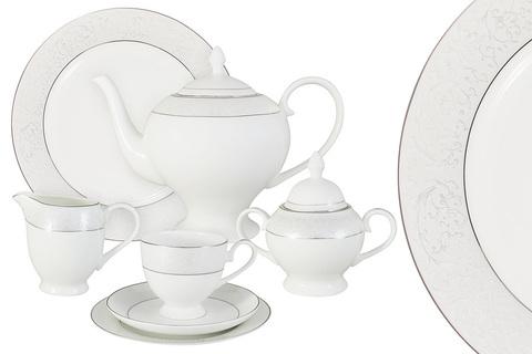 Чайный сервиз Anna Lafarg Emily Мелисента 40 предметов 55700