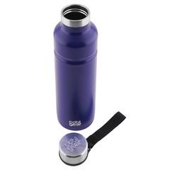 Термос Coolgear Cayambe (0,7 литра) синий 5001851
