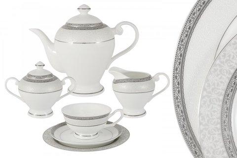 Чайный сервиз Anna Lafarg Emily Бостон 21 предмет 55310