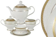 Чайный сервиз Anna Lafarg Emily Бостон Голд 21 предмет 55565