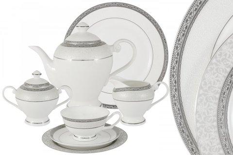 Чайный сервиз Anna Lafarg Emily Бостон 40 предметов 55312