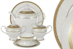 Чайный сервиз Anna Lafarg Emily Бостон Голд 40 предметов 55567
